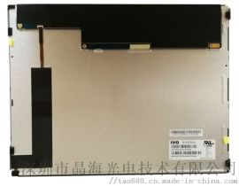 龙腾M150GNN2R3全视角工业显示屏