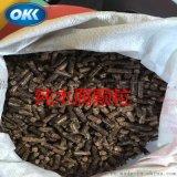 生物质颗粒纯木屑造粒不结焦
