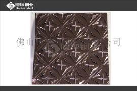 304镜面玫瑰金不锈钢花纹板,不锈钢冲压厂