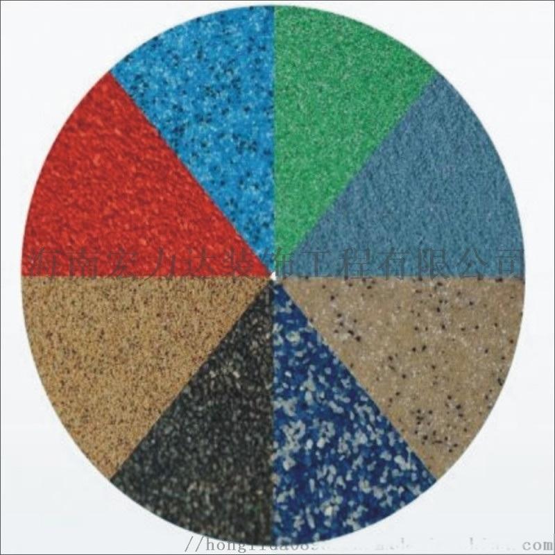 瓊海環氧彩砂砂漿地坪,環氧彩砂地坪漆,海南宏利達