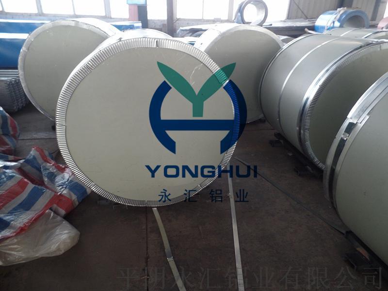 山東永匯鋁業3003鋁卷出口包裝,出口包裝保溫鋁卷