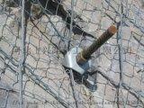 SNS邊坡防護網 山體加固落石防護