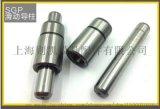 汽車模配件-上海則凱模具配件有限公司