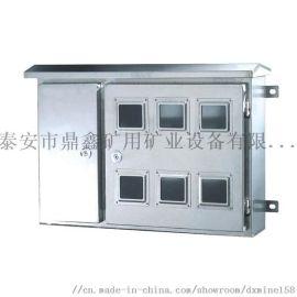 DBB-400/1140(660)S矿用隔爆型电度表箱 厂家