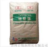 POM/日本旭化成/4013A 抗紫外線POM塑料