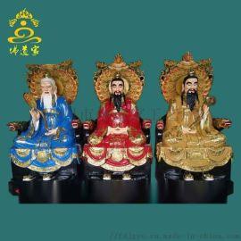 彩绘1.3米三清祖师神像 太上老君佛像厂家