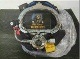 科比摩根 KMB28 打捞潜水头盔 焊接工程头盔