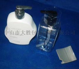 化妆品日用品泵头收缩膜