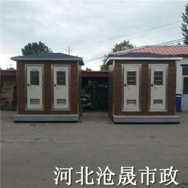 沧州环保厕所——景区移动厕所|生态环保厕所
