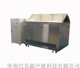 专业从事超声波设备生产研发制造