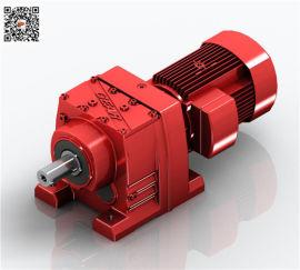 硬齿面斜齿轮R77齿轮减速机 迈传齿轮减速机