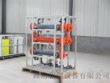 大型水廠消毒設備/次   發生器品牌