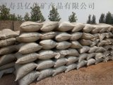 批量供应园艺农业膨胀蛭石