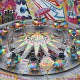 主题公园大型游乐设备霹雳摇滚童星厂家物美价廉