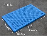 广元塑料托盘1200x800网状轻型塑胶栈板