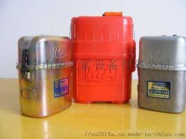 矿用化学氧自救器 化学氧自救器全国销售