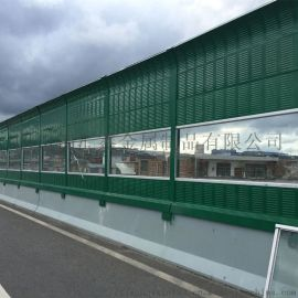 四川隔音声屏障厂家公路高架桥声屏障玻璃钢声屏障