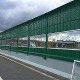 四川隔音聲屏障廠家公路高架橋聲屏障玻璃鋼聲屏障