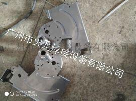 广州锁芯锁具自动氩弧焊接设备