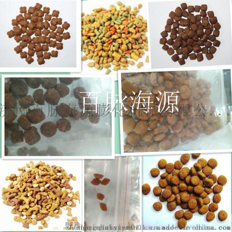 湿法宠物**膨化机 狗粮生产加工设备