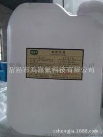 江苏常熟 环保型高品质 氟碳溶剂 重氟油