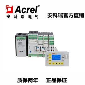 ARD3T A100/KM2+60L电动机保护器