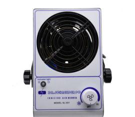 台式离子风机SL-001除静电离子风机小型台式风机