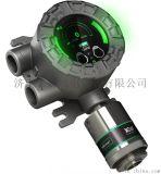 梅思安Ultima X 5000氧氣探測器
