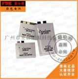 FDK信用卡电池CP052039/CF052039