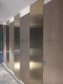 深圳厕所隔断酒店卫生间隔断防水火材料公共洗手间隔板