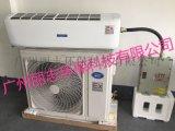 爱科华LZKH-7.5 3匹防爆壁挂式空调