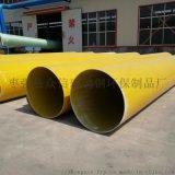 專業廠家直銷玻璃鋼管道玻璃鋼夾砂管