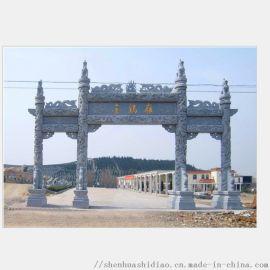 厂家提供新农村建设广场石雕牌楼