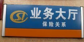 辽宁辽阳标识标牌制作 广告牌匾灯箱制作厂家