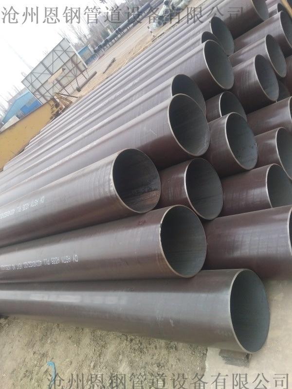 厚壁熱擴碳鋼無縫鋼管