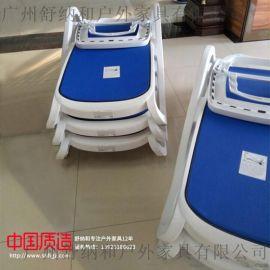 户外躺椅沙滩椅泳池躺床阳光花园休闲塑料折叠躺床