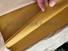 40g深黄色牛皮纸平板正大度印刷牛皮纸