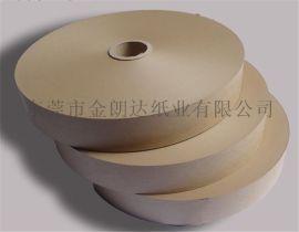 50g-100g纯木浆单光卷筒牛皮纸