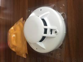电机房联网烟温复合探测器DG311 无源触点输出