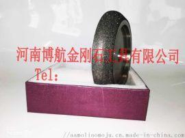 127外径电镀CBN磨带锯砂轮 CBN砂轮
