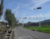 广西6米7米农村太阳能路灯批发 LED路灯报价找浩峰厂家直销价