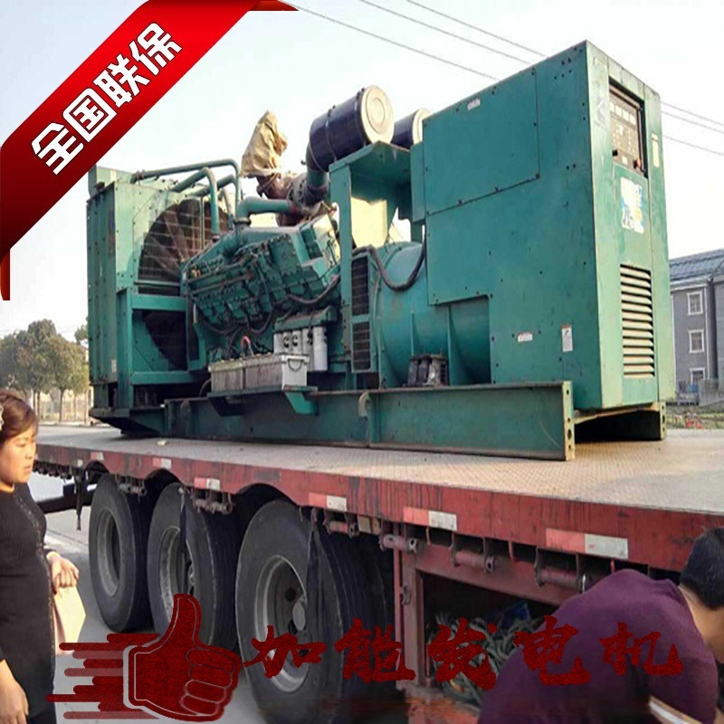 东莞发电机厂家 柴油发电机组销售
