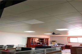 方形白色吊顶铝扣板 会议室隔断吊顶铝天花