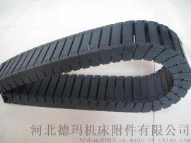 15*15塑料拖链尼龙塑料拖链穿线坦克链
