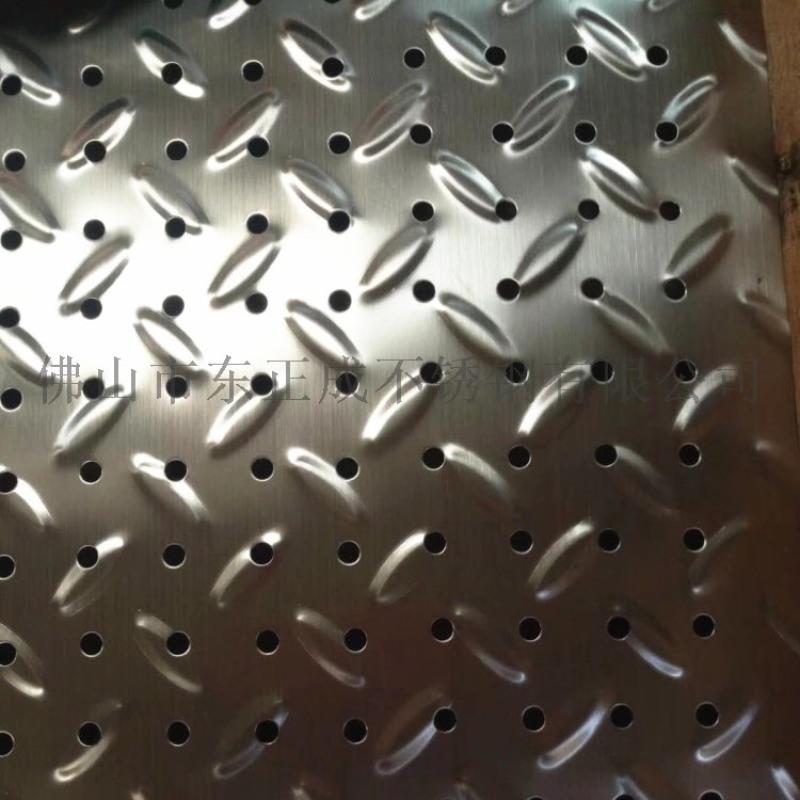 广西不锈钢防滑板,304不锈钢防滑板