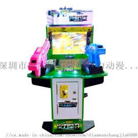 火力全開遊戲機電玩設備兒童成人射擊機