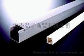 优质特价密封式塑料线槽,PVC线槽销售