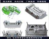 長沙全自動汽車模具工廠
