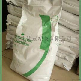 无卤阻燃TPU 1185A10FHF 防火聚胺酯