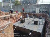 屠宰肉豬地埋式一體化污水處理設備